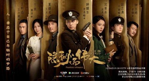 隐秘而伟大李易峰饰演的警察顾耀东为啥憨憨的