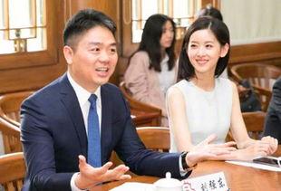 刘强东章泽天夫妇在清华大学