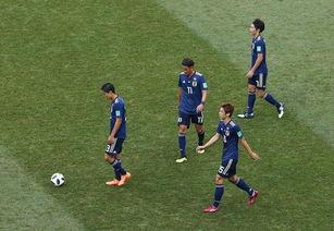 世界杯日本最后十分钟