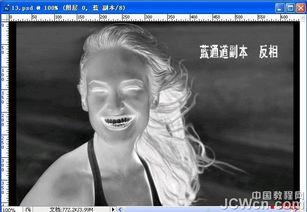 用PS通道给金发美女照片抠图换背景 云峰轩写真瓷像照片技术学习