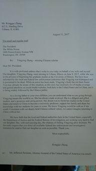 章莹颖家人写给美国总统特朗普的请愿信
