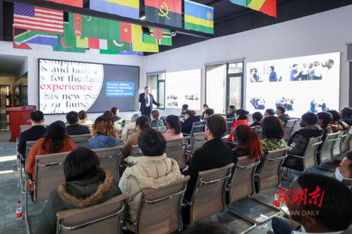 湖南大学创新创业活动