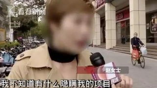 万众图库(张筱雨是做什么的?)
