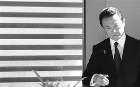 9月16日,即将离任的日本首相麻生太郎步入位于首都东京的首相官邸.