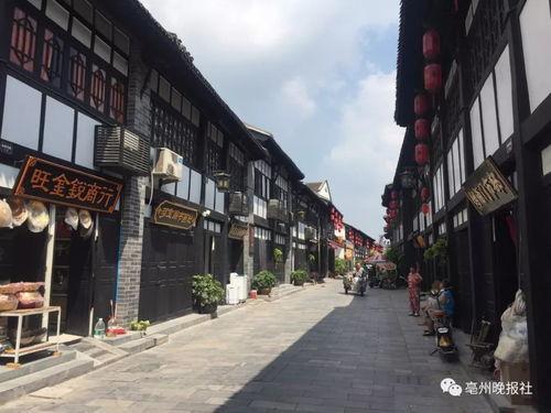 成都街巷系列(35)——小关庙老街六十年变迁(二)