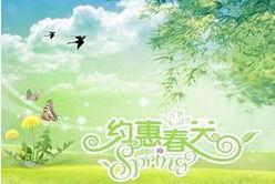 小学写春天的文章_小学学过的描写春天的文章