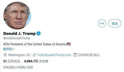 △11月27日19点来自特朗普推特截图与此同时,拜登的推特粉丝数量正在快速增长.
