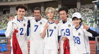跑男史上最贵的嘉宾,杨颖为他多次让位,而鹿晗更是让出球衣