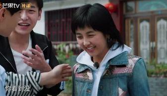 张子枫无意中透露,以前的彭昱畅很自恋,现在却有了自知之明腾讯网