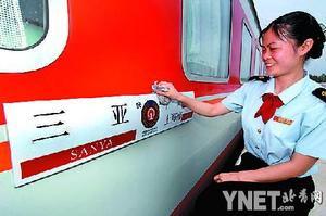 t201次列车(石家庄到长沙火车 有)