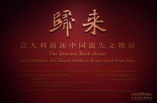 视频国博有声就在今晚文化和自然遗产日,听央视和国博讲述的中国记忆