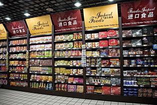 超市工作之商品的陈列原则