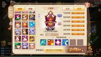 全民打怪兽:[4]细数游戏里的超级辅助