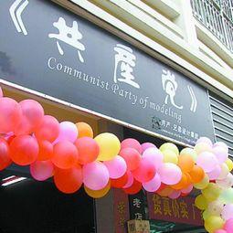 理发店名字大全,美发店名字大全,发廊理发店名字,个性好听的美容美发店铺名字