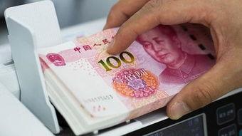境外媒体关注中国外汇储备连续两月回升 经济运行趋稳 参考消息 官方网站 全文