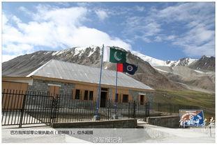 巴基斯坦对中国不设防边境驻警察部队不足60人