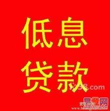 郑州贷款公司(公积金刚缴满6个月,)
