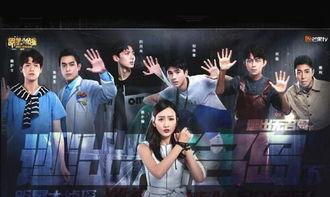 明星大侦探第5季开播播出时间
