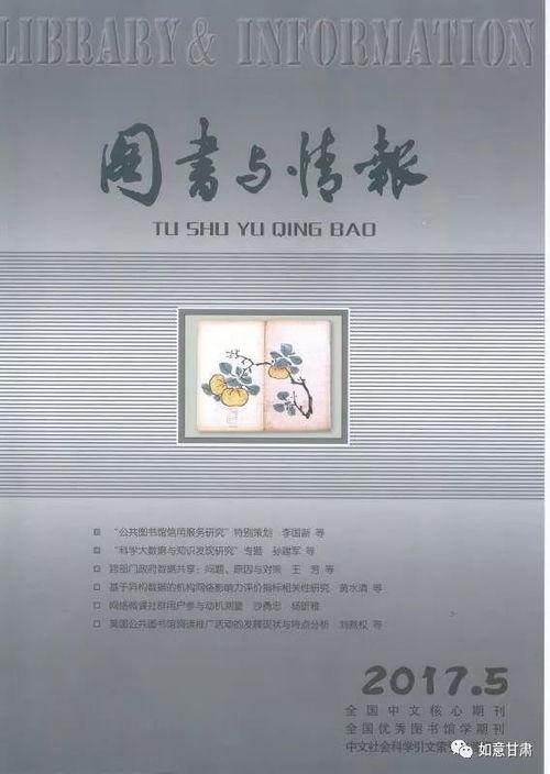 描寫中國景點的名句