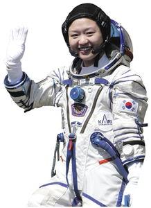 韩女宇航员为何辞职