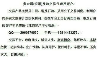 请问买卖股票进行的电话委托,,电话号码是多少,,,是免费的吗,,