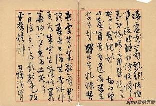 欲换凡骨 金丹书法篆刻展即将亮相江苏省美术馆