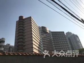北京出国体检中心(出国体检中心)