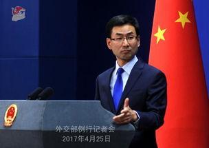 印抓扣中国籍船只外交部希望协调解决有关问题