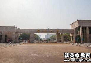2016海南三本大学有哪些 学校大全