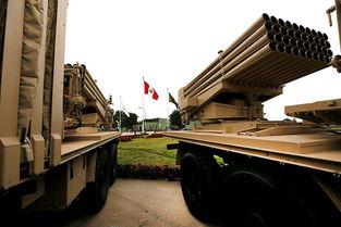 秘鲁陆军中国造火箭炮怒射