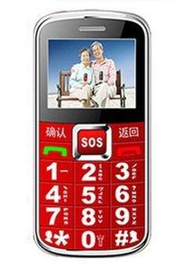 适合老年人的手机(适合老人用的手机?)