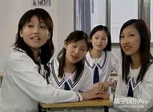 十八岁的石延枫变成了大张伟