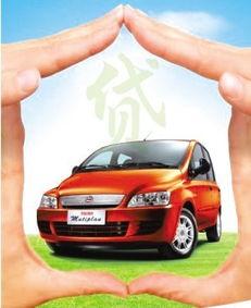 西安车贷款(本人想在西安贷款买车)
