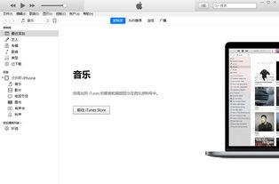 换新的苹果手机怎么恢复聊天记录