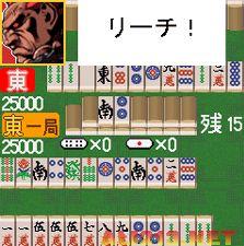原标题 卡普空推出 逆转裁判 洛克人 棋牌游戏