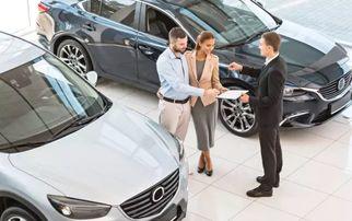 首付买车都有哪些车型
