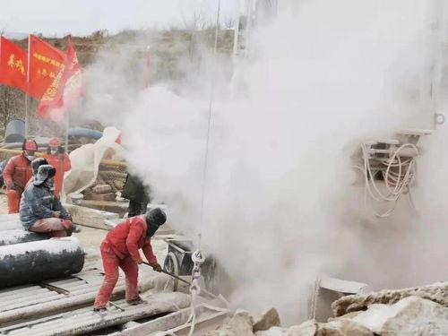 山东公布栖霞金矿事故调查处理结果