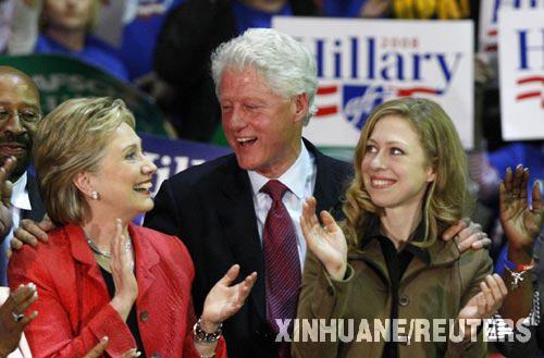 希拉里与丈夫克林顿和女儿切尔西