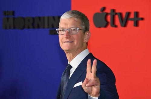 最强打工人来了苹果CEO库克获8亿元天价年终奖