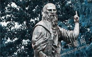 柏拉图是什么意思