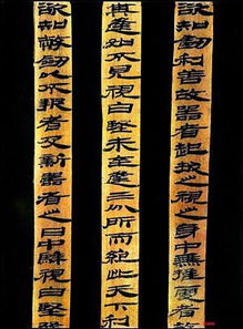 简牍(秦汉简牍是什么意思)_1659人推荐
