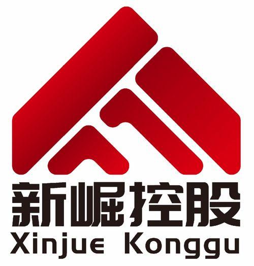 公司更改logo通知