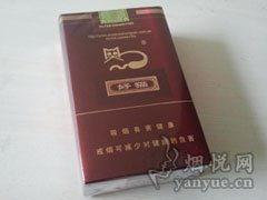 好猫香烟(陕西中烟工业有限责任公司出品好猫香烟价格)