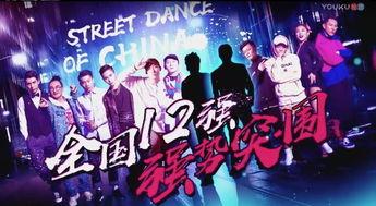 这就是街舞为什么韩庚组内没有大神,网友这件事害了他新闻蛋蛋赞