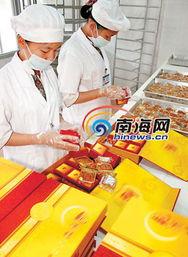 海口月饼产量约40万盒买月饼别忘查看检验报告