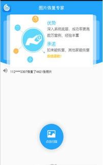 word图片如何保存原图