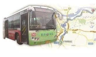 也正因为此,这趟车最近被网友称为南京最恐怖的公交线路.