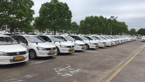 上海大众交通网约车