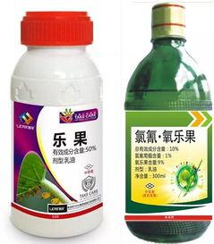 养花乐果农药使用量