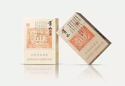 黄山红方印价格(黄山红方印多少钱)